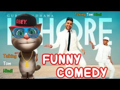 Talking Tom Hindi - Lagdi Lahore Di Funny Comedy - Talking Tom Funny Videos