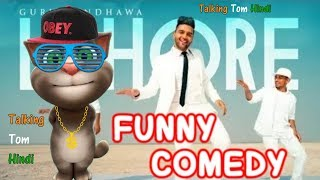 Talking Tom Hindi - Lagdi Lahore Di Funny Comedy - Talking Tom Funny Videos