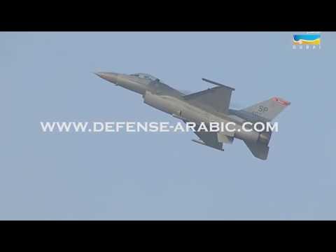 F-16 Viper at Dubai air show 2017