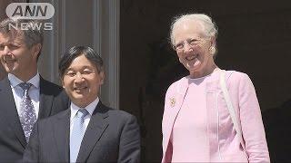 デンマークを訪問している皇太子さまは、マルグレーテ女王が主催する昼...