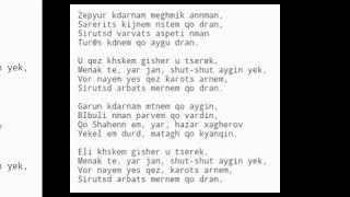 Zepyuri nman /karaoke, minus/