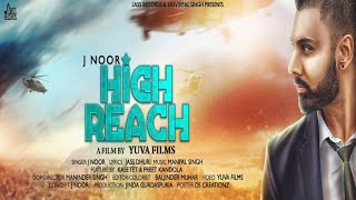 High Reach | Teaser | J Noor | Releasing worldwide 15-04-2018 | New Punjabi Songs 2018