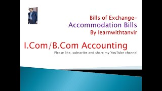 What is accommodation of Bill   by learnwithtanvir in Urdu/hin…