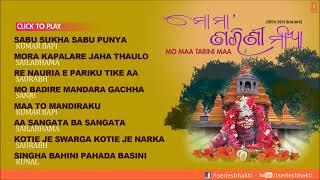 Mo Maa Tarini Odia Devi Bhajans I Audio Song Jukebox   odia bhajan hits