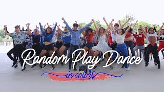 [KPOP IN PUBLIC MEXICO] Random Play Dance in Colors [The Essence]