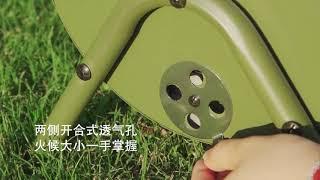 Manrong Haoshi 가정용 야외 접이식 캠핑 오…