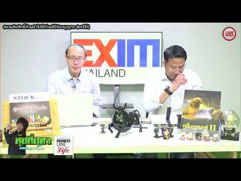 หุ้นทิ่มตา 26-04-61 on BL&L (Live Streaming)