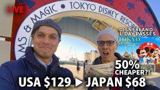 How much is Tokyo Disneyland / DisneySea Passports & Park Tickets?