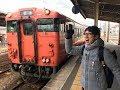 【予告】新・鉄道ひとり旅#79 〜吉備線 編〜