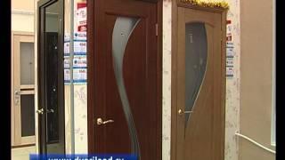 видео Где покупать двери в Брянске