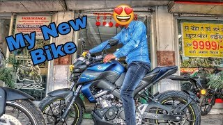 India's First Yamaha MT-15 Delivery | Must Watch Before Buying