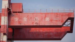 看不見的石綿危機(完整版) 石綿日向子 検索動画 18