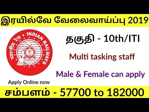 Railway Recruitment Multi tasking staff Jobs