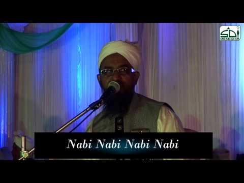 Nabi Nabi Nabi Nabi (Subtitles) - Qari Rizwan