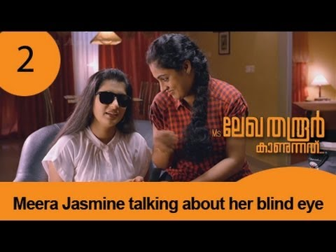 Ms Lekha Tharoor Kanunnathu Movie Clip 2 Meera Jasmine Talking