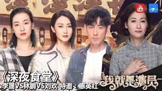 浙江卫视YouTube:http://bitly.com/zhejiangtv ○ 奔跑吧YouTube:http:...