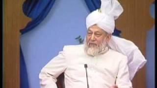 Surah Al-Fatiha (Urdu)
