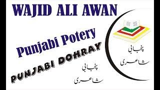Download Video ghulam muhammad dard Dorray 2019 MP3 3GP MP4