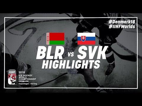 Game Highlights: Belarus vs Slovakia May 15 2018 | #IIHFWorlds 2018