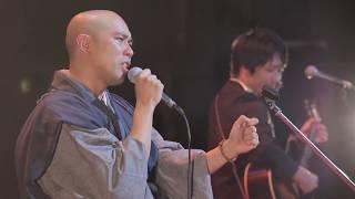 薬師寺寛邦 キッサコ HP http://kanho.info おまえとあんた 作詞・作曲 ...