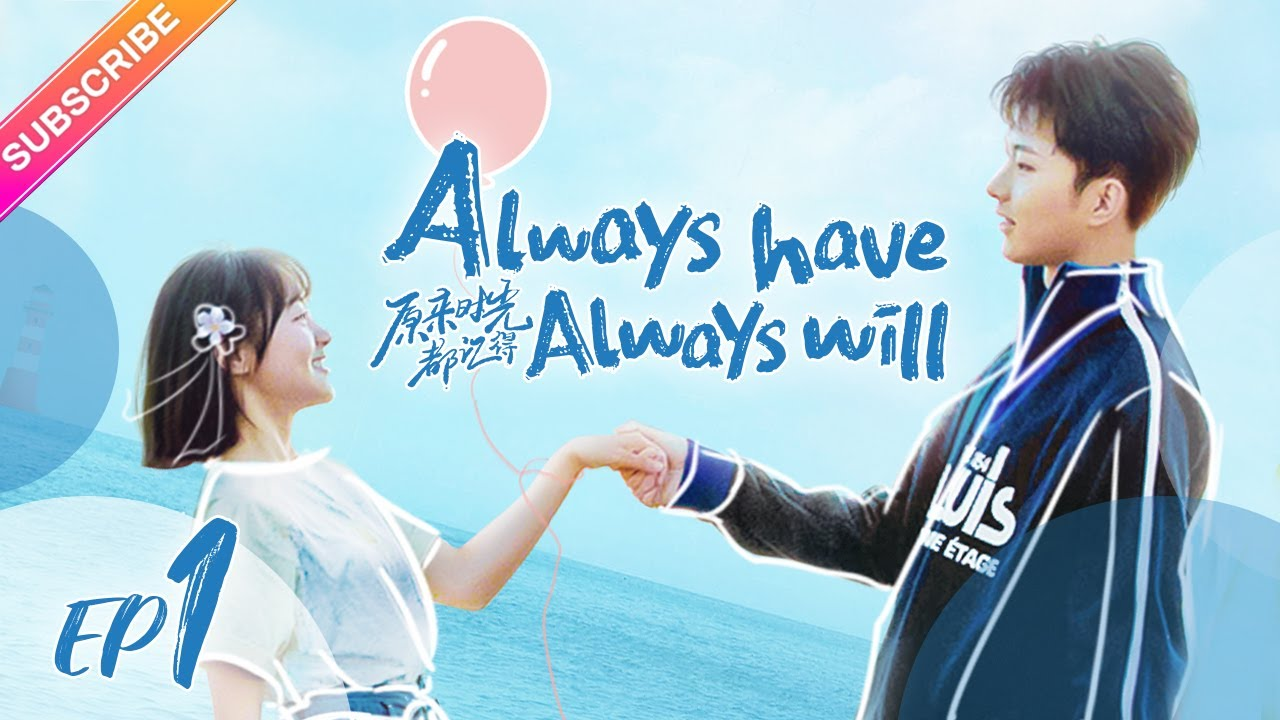 Download 【ENG SUB】Always Have, Always Will EP01│A story or an incident│Li Ge Yang, Dawn Chen│Fresh Drama