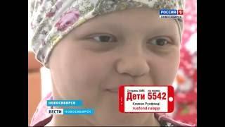 Лиза Юшкова, 15 лет, злокачественная опухоль – саркома Юинга, требуется эндопротез