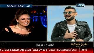 رد فعل مفاجئ من منى عراقي على صورة النجم رامز جلال