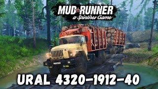 Spintires: MudRunner обзор мода [ Ural 4320-1912-40 ] ЗАЧЁТ
