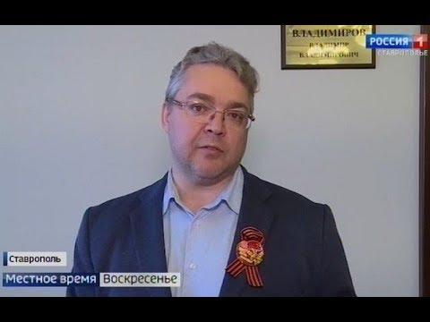 Глава Ставрополья заявил о возможном снижении строгости режима самоизоляции