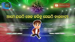 Dj full volume baja New Odia Whatsapp Video song |Whatsapp status video|Isqh punithore |Aridam||