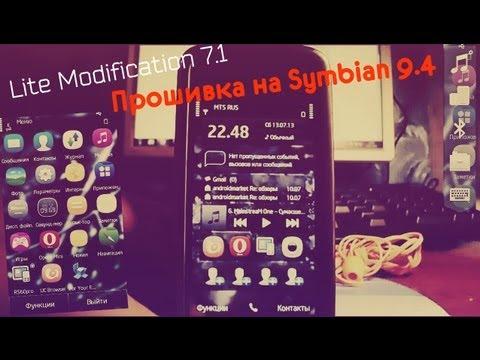 Lite Modification 7.1 - Nokia 5228