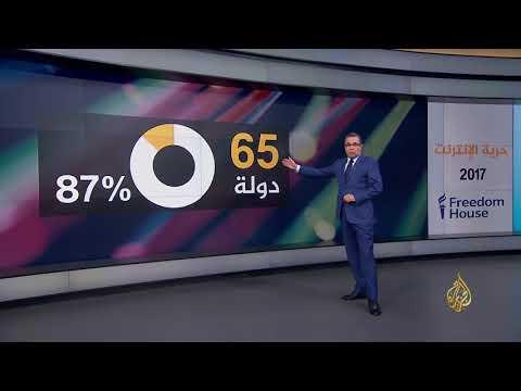 الصين الأكثر انتهاكا لحرية الإنترنت تليها سوريا  - 20:21-2017 / 11 / 14