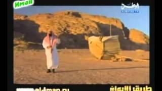 Истории о пророках Нух (а.с.) -- часть 2(Видео-передача истории о пророках, ведущий Набиль аль-Авады, рассказывает истории начиная с Адама (а.с.)..., 2011-01-05T03:52:14.000Z)