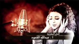 Halla Yal Sabaya Sakan Al Talibat   هالله يا الصبايا   سكن الطالبات   YouTube