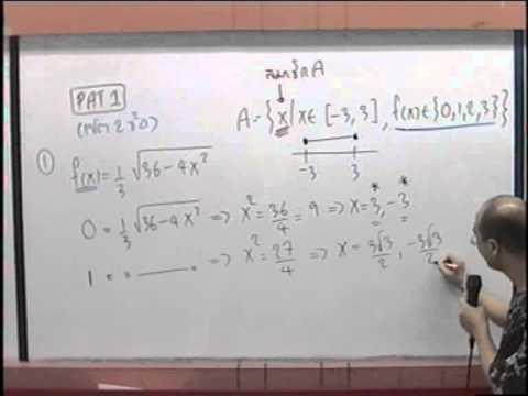 คณิตศาสตร์ ม.4เซต (set ) ชุดตะลุยโจทย์[ 1-2 ]