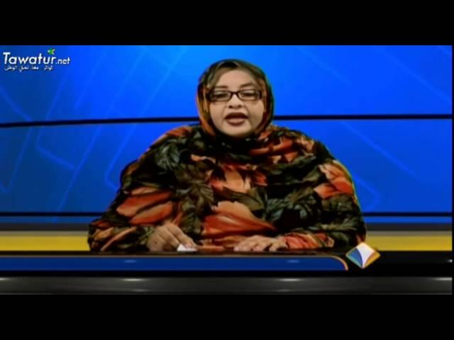 JTF du 16-11-2015, Elmourabitoune – Nouria Boughaleb.