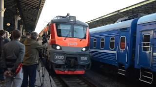 Поезд Дружбы Берлин-Москва 2018_2