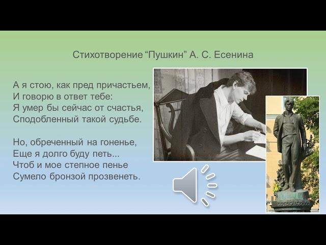 Изображение предпросмотра прочтения – УльянаМатюнина читает произведение «Я покинул родимый дом…» С.А.Есенина