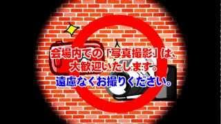 Repeat youtube video 開宴前のおねがい【結婚式オープニングムービー】#008