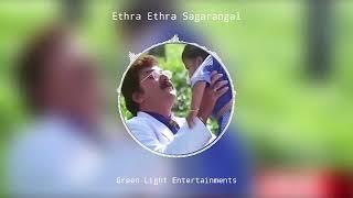 Ethra ethra sagarangal kadannu njan SuryaPuthran