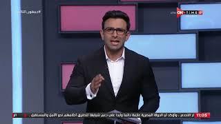 بعد إعلان مرتضى منصور عن صفقة مدوية.. هل ينتقل رمضان صبحي للزمالك؟ | الرياضة | جريدة الطريق