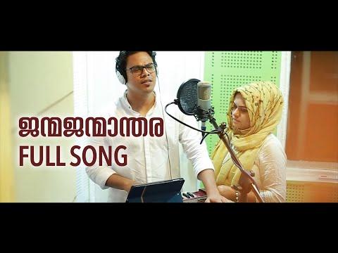 Janma janmanthara | ജന്മജന്മാന്തര | Raaza Beegum | Malayalam Ghazal Album 'PERSONAL'