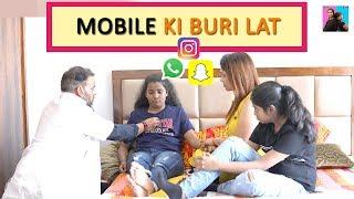 Mobile Ki Buri Lat l Moral Story For Kids l Hindi Story l Short Movie l Anu And Ayu Twin Sisters