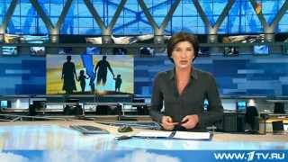 Правительство предлагает укреплять семейные ценности рублем(Повысить госпошлину на развод с 400 рублей до 30 тысяч. Так министры хотят исправить грустную статистику:..., 2013-10-13T14:23:02.000Z)