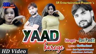 #HD Video - याद करोगे -#Ravi Pandit 9936199526 - Hit Bewafai Song 2021- Hindi song