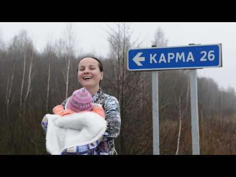 Беларусь / Калі мы будзем танчыць / How to Travel Around Belarus with a Child of 6 months