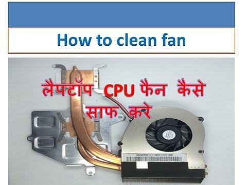 HOW TO CLEAN LAPTOP CPU FAN AND Heat Sink
