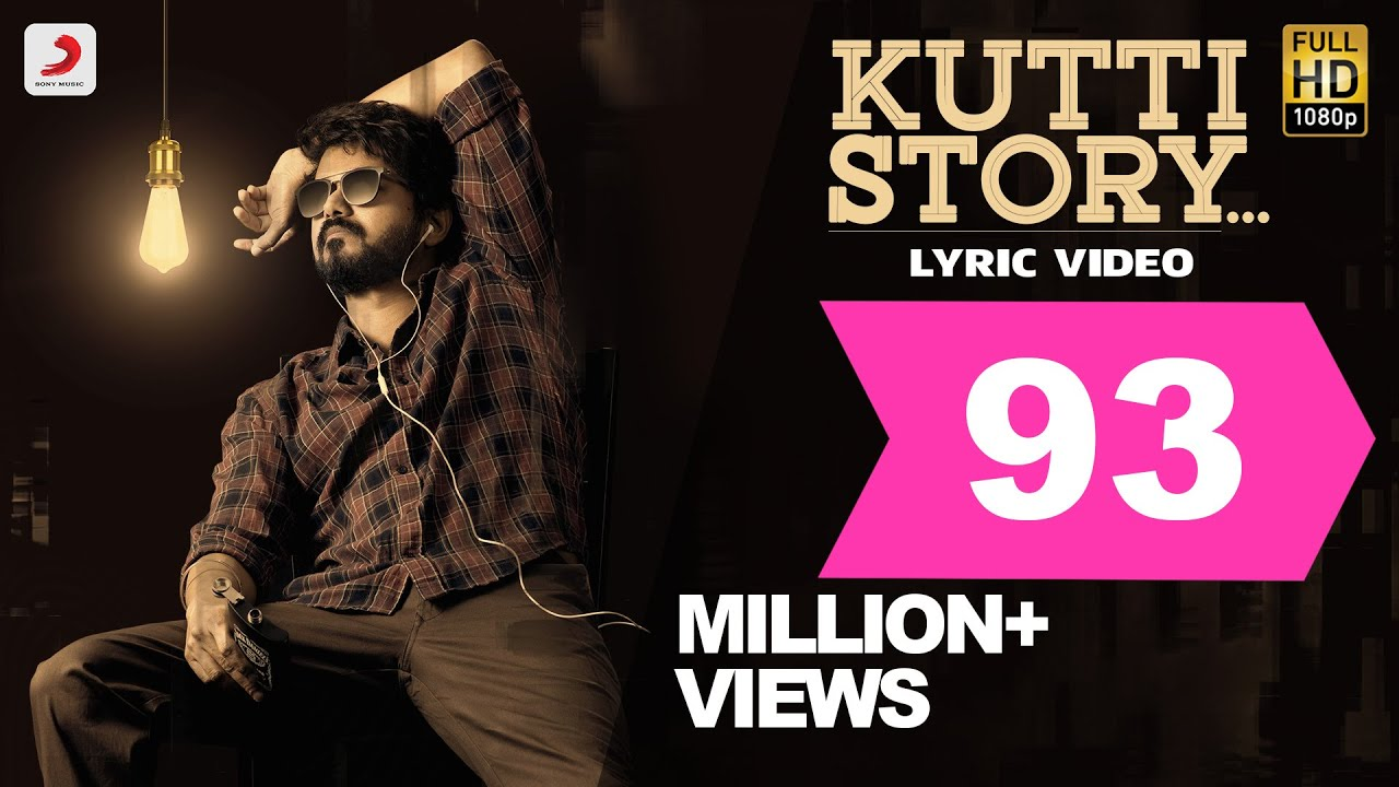 Master - Kutti Story Lyric | Thalapathy Vijay | Anirudh Ravichander | Lokesh Kanagaraj