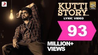 oru-kutti-kathai-lyrical-video-from-master