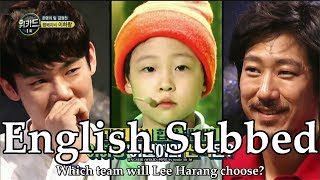 [ENGSUB] #위키드 #WEKID | Which team will #이하랑 #LeeHarang choose?